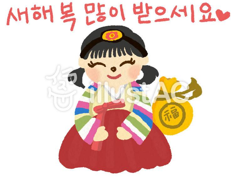 韓国の旧正月 女の子 文字ありイラスト No 無料イラストなら イラストac