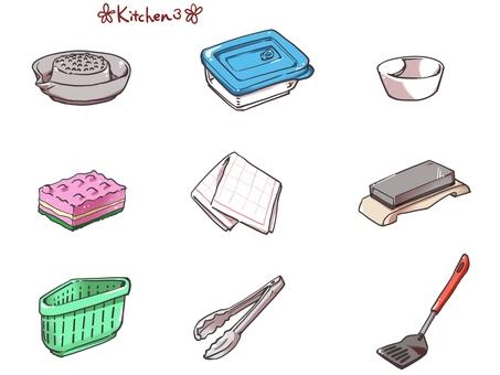 Kitchen 3 set