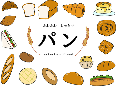 Lots of bread