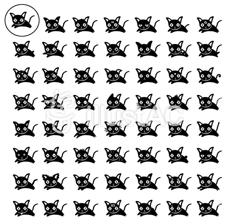 黒猫を探せのイラスト