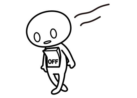 Stickman - Motivational switch off