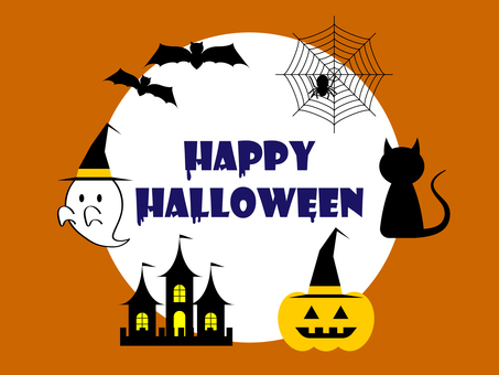 Halloween frame material