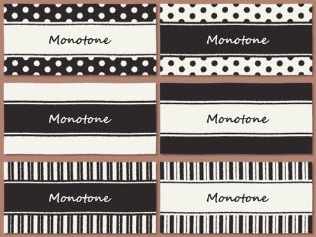 Free label Black and white Bicolor Handwritten style