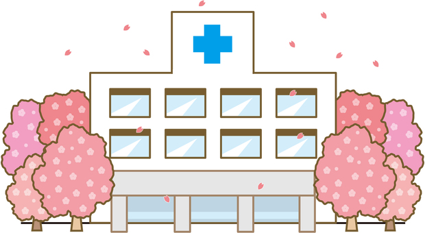 Cherry Blossom Hospital