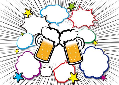 Beer speech