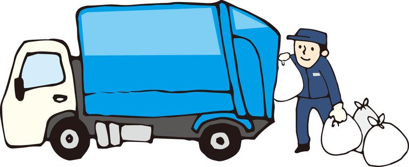 Garbage truck (Worker / Tsukimi 1)