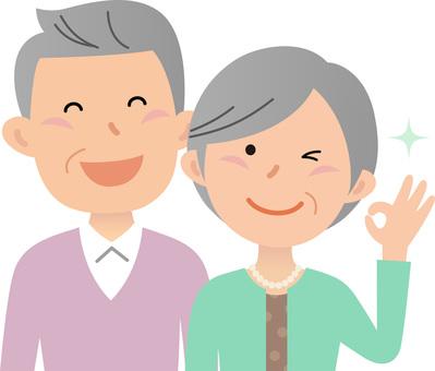 80124. Senior couple 1