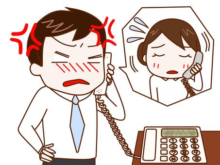 電話でクレームをつけるサラリーマン