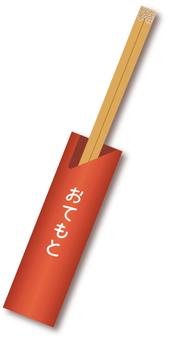 Chopsticks (chopsticks) 14