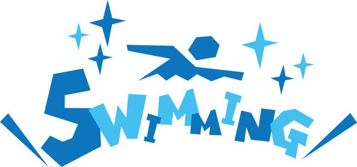 SWIMMING ☆ Swimming English logo