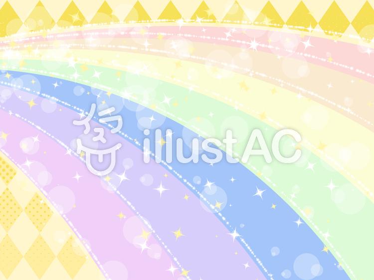 虹の橋(イエロー)のイラスト