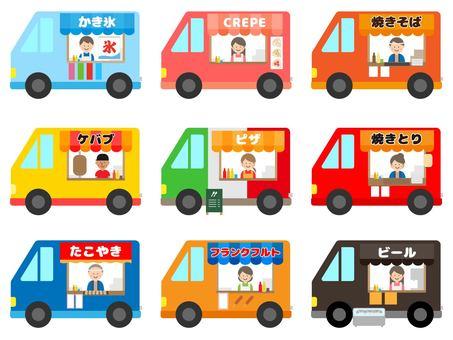 Mobile sales car kitchen car illustration set