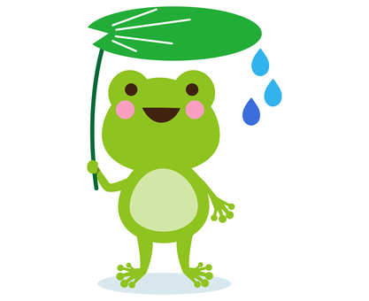 Leaf umbrella frog