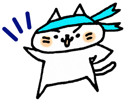 Supporting cat (Blue)