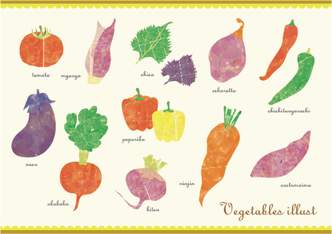 Vegetables (red)