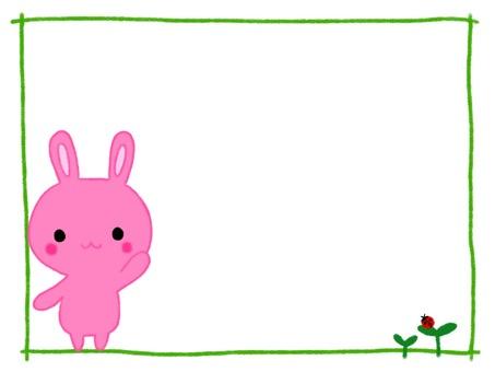 토끼 프레임 새잎