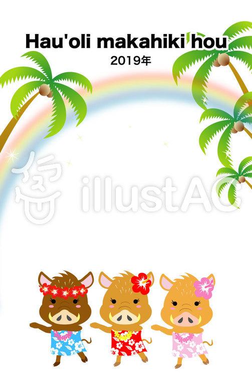 ハワイアン年賀状 亥年02のイラスト