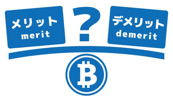 Bit Coin 26