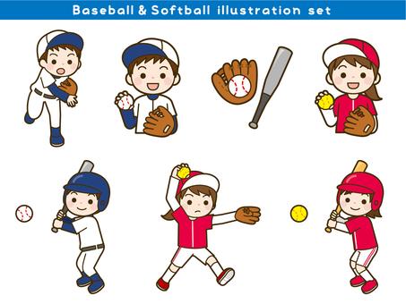 Baseball / Softball illustration set