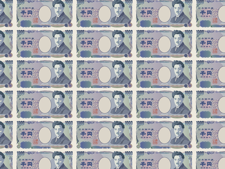 Thousand yen bill pattern