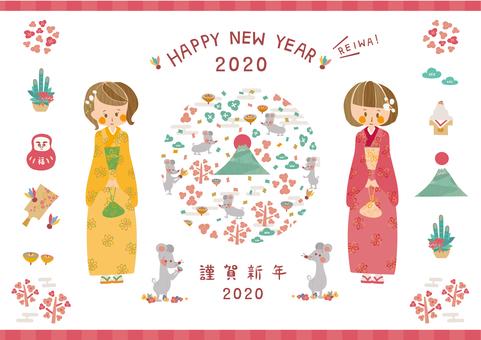 和服和2020年童年題材