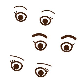 Stare at eye gaze image
