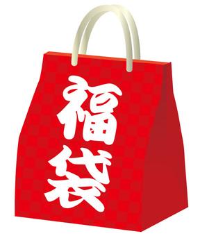 Lucky bag ☆