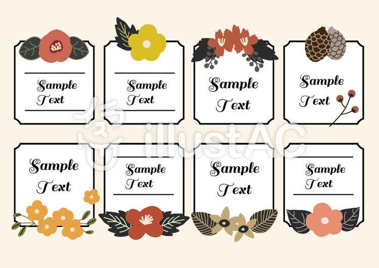 【フレーム】花と葉っぱの飾り枠 ベクターのイラスト