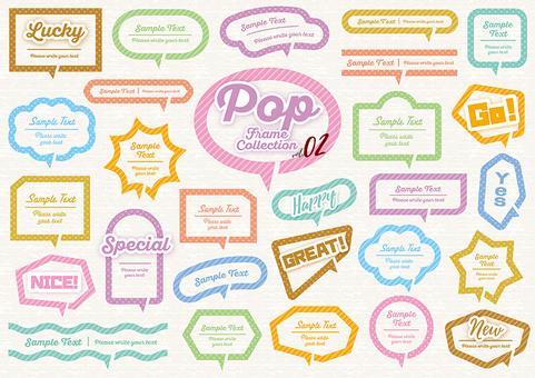 Pop speech bubble 02
