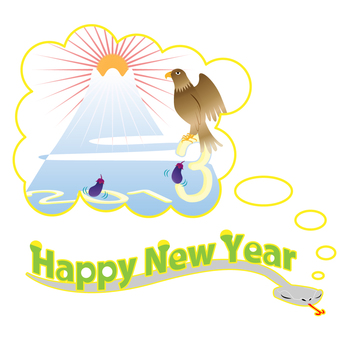 New Year cards 2013 (no eps)