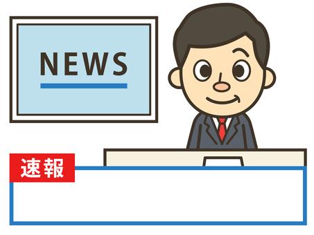 Newscaster 1