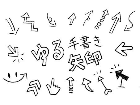 Loose handwritten arrow