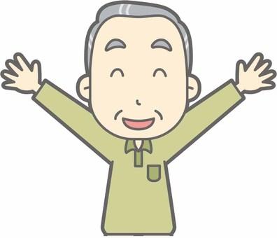 Elderly man d - Banzai - bust