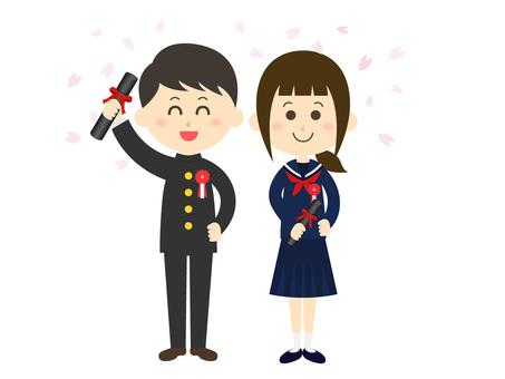 Student couple 02