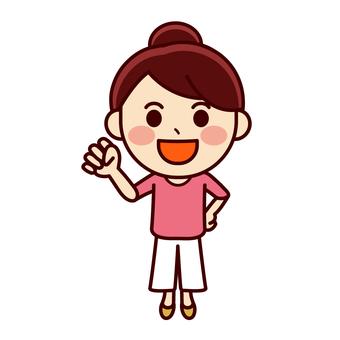 Girl to cheer