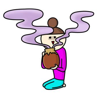 Suspicious smoke smoke