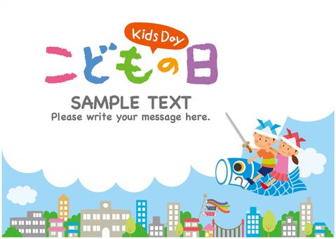 兒童節背景框架