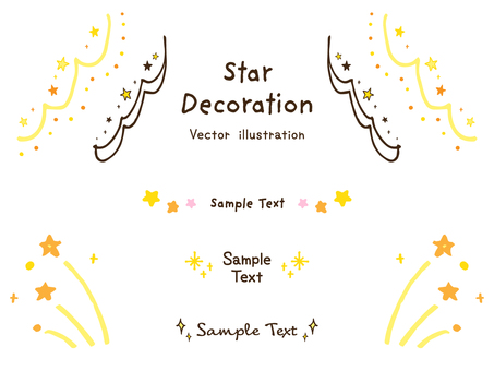 Symmetrical decoration of handwritten cute stars