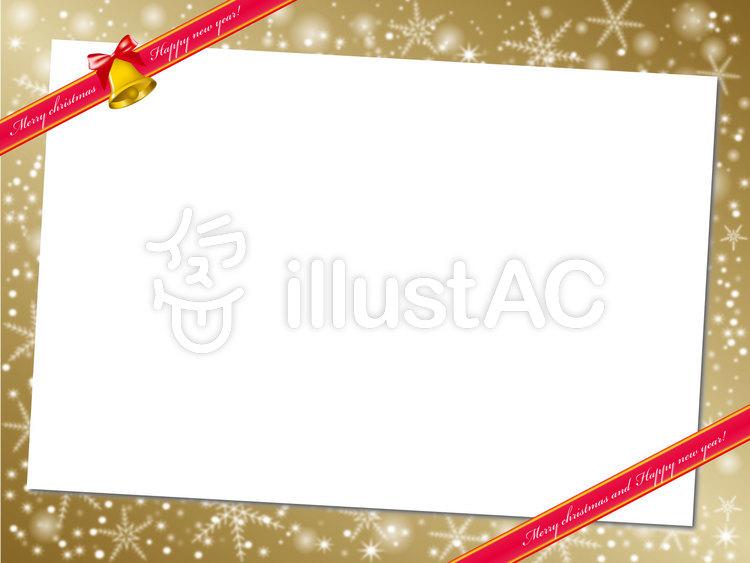 クリスマスカードフレーム素材イラスト No 293608無料イラスト