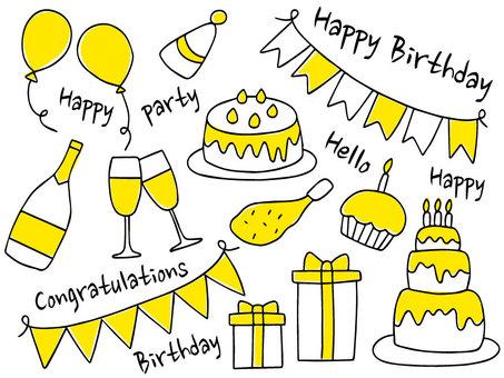 誕生日素材(黄色)