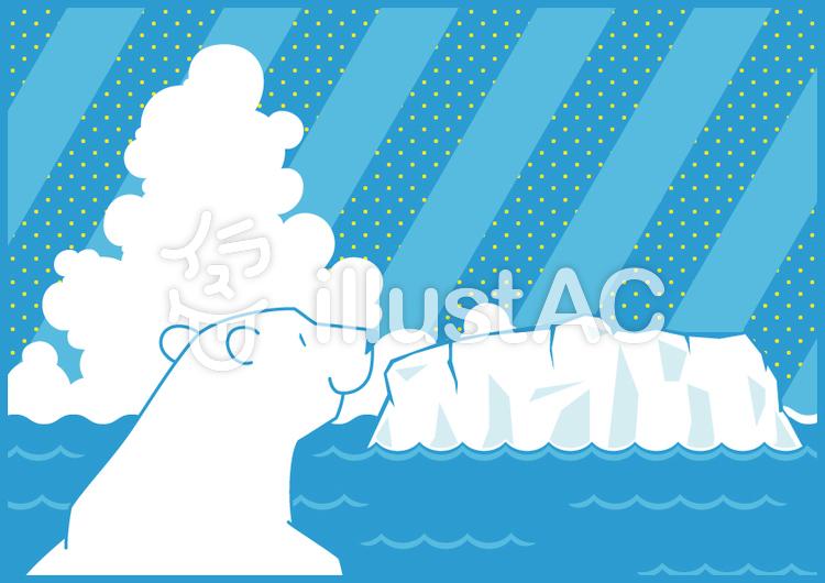 海と氷河とシロクマ1のイラスト