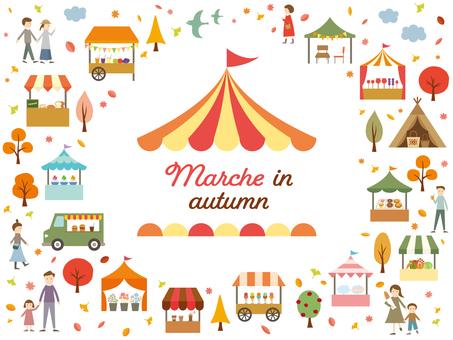 Autumn Marche. 4