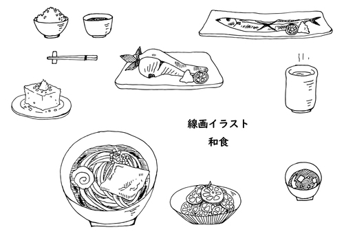 線画イラスト和食