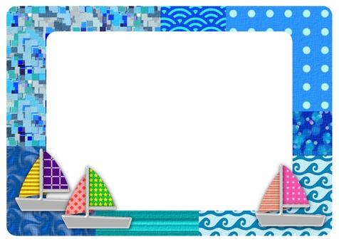 Yacht frame