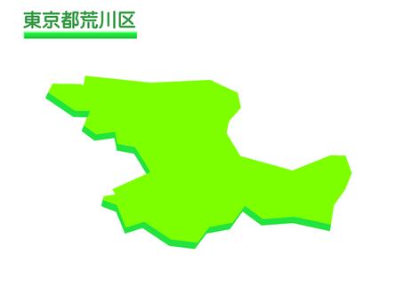 Arakawa-ku 2
