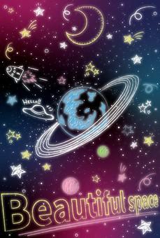 Space icon chalk design galaxy style