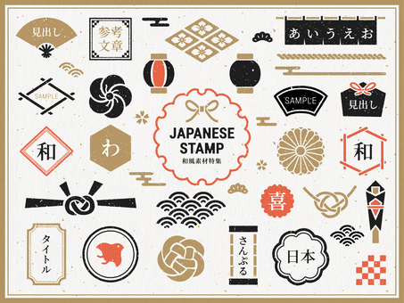 Japanese style stamp frame and icon set
