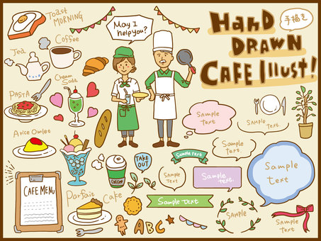 Simple cute cafe cafe illustration set