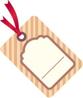 Cute card striped brown