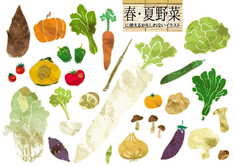 Watercolor-style spring vegetables summer vegetable illustration